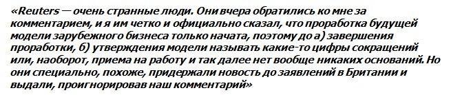 Западные СМИ нашли связь между высылкой 23 российских дипломатов из Британии с делом «Газпрома»