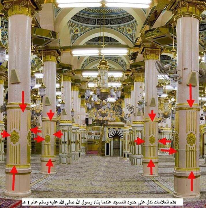 بطانة معجب البيع المسبق سواري المسجد 14thbrooklyn Org