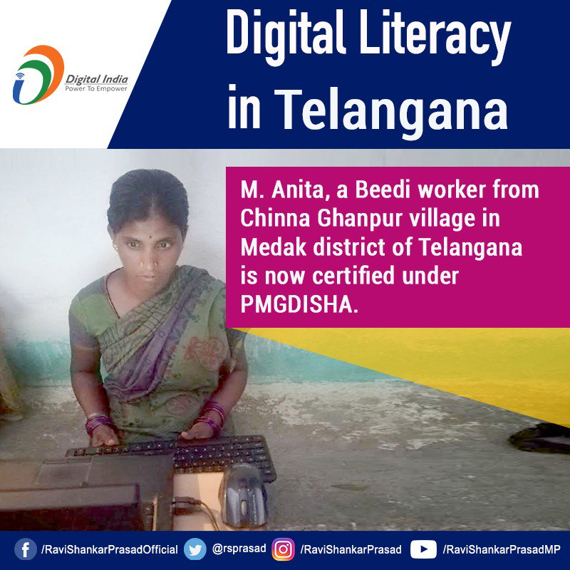 .@PMGDISHA aims to digitally literate 6 Crore people. Now a Beedi worker from Telangana has successfully completed her training and has become a digitally certified member. #DigitalIndia