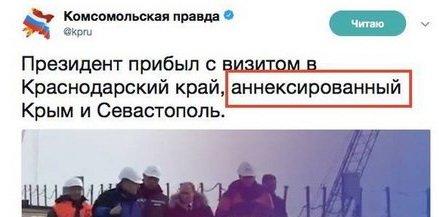 Выборы президента РФ в Крыму станут очередной проверкой мирового сообщества и ООН, - Зеркаль - Цензор.НЕТ 9643