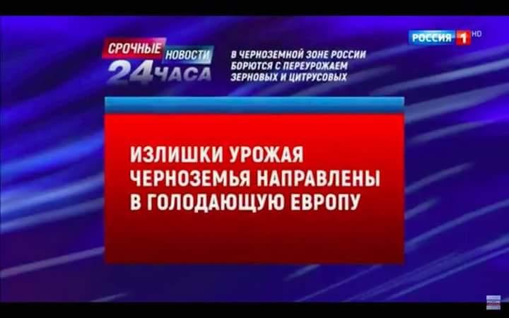 Выборы президента РФ в Крыму станут очередной проверкой мирового сообщества и ООН, - Зеркаль - Цензор.НЕТ 4641