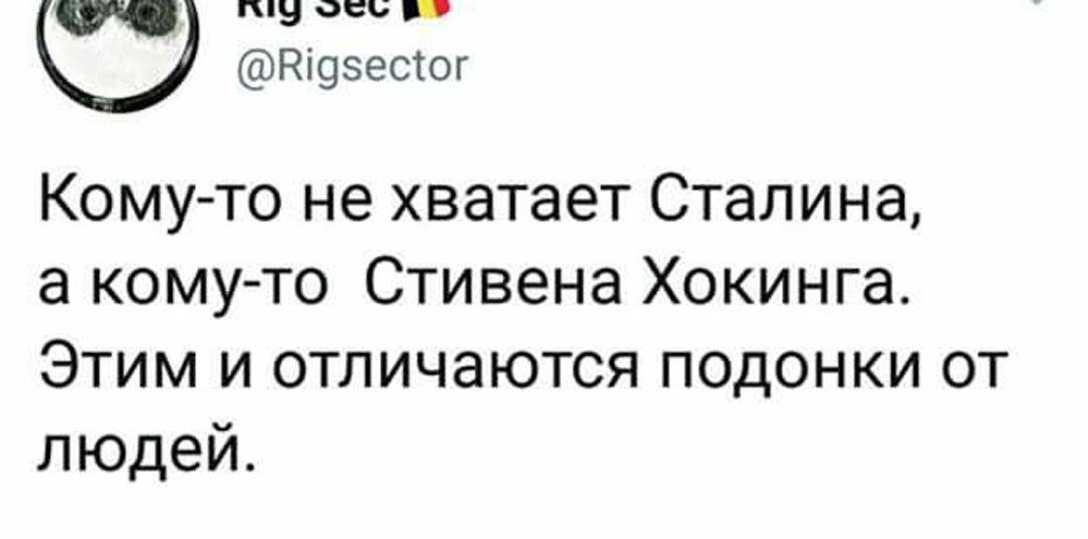 Росія робить подальші кроки з оновлення військової інфраструктури в окупованому Криму для розміщення ядерної зброї, - Зеркаль у Радбезі ООН - Цензор.НЕТ 4070
