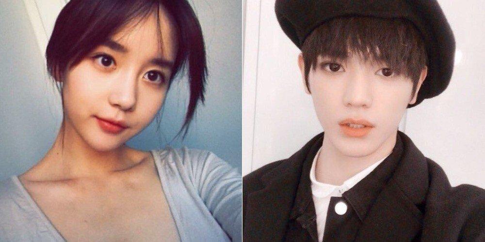 Rumor nct dating ITZY Ryujin