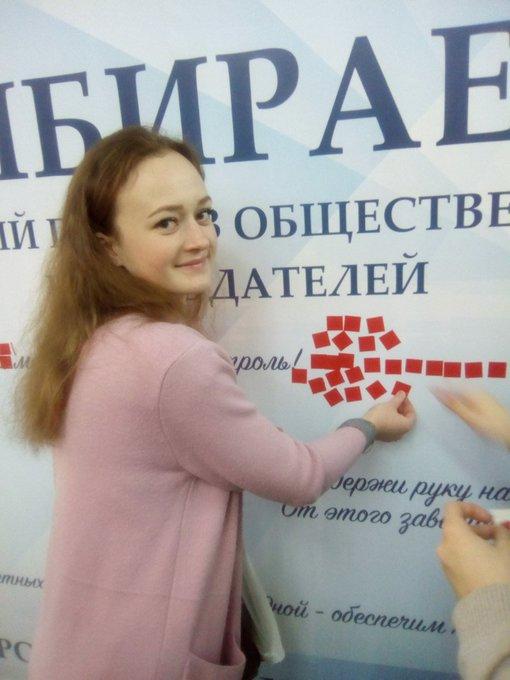 Ульяновской twitter.