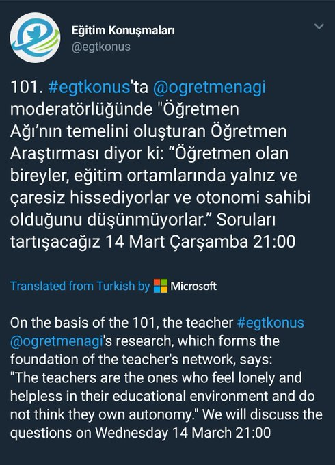 #egtkonus