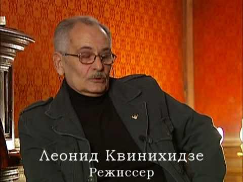 Леонид Квинихидзе twitter.
