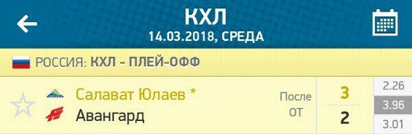 Кубка Гагарина twitter.