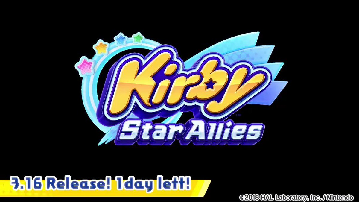 Only 1 day left until #KirbyStarAllies! It's Kirby, King Dedede, and more vs. the mysterious Francisca and Flamberge! Can Kirby and his friends defeat this dark power? bit.ly/2pcHacy