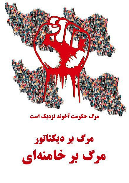 @Khamenei_fa  https://t.co/yPcUQahXne