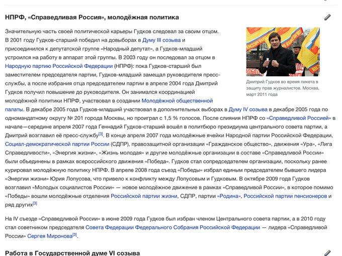 Ксения Собчак twitter.