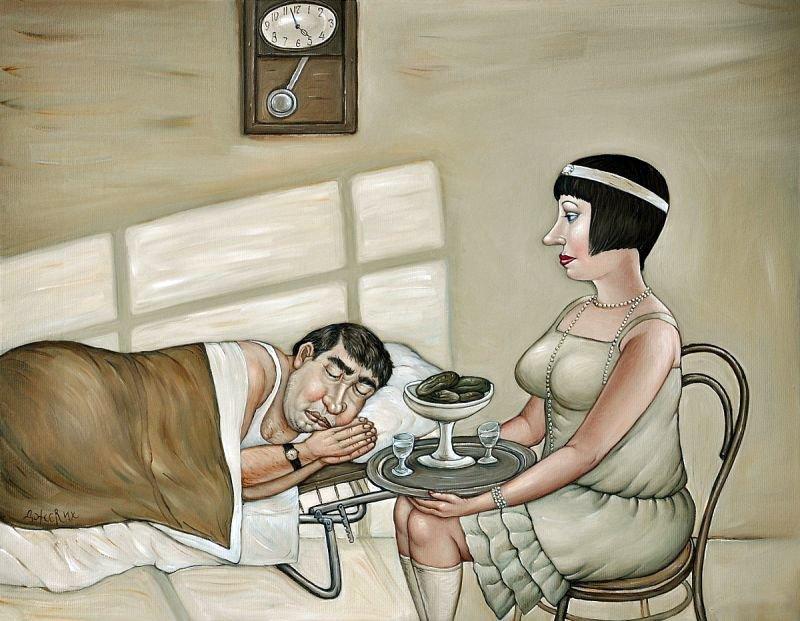 Картинки юмор мужчина женщина ирония, картинки