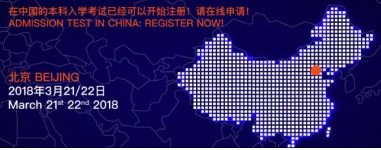 都灵理工大学入学考试将于2018年3月21-22日在北京举行,申请公告请参见 ➡️ mp.weixin.qq.com/s/OUJrllX3qrb0…    Avviso bando test di ammissione @PoliTOnews a Pechino 21-22 marzo 2018 #TOPoliTo ➡️ mp.weixin.qq.com/s/OUJrllX3qrb0…