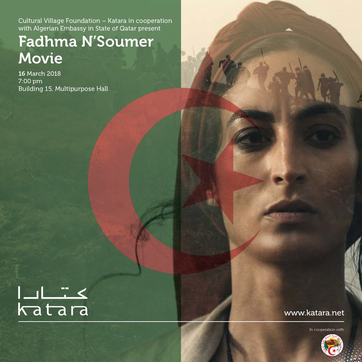 Katara on Twitter Katara will be screening Algerian movie