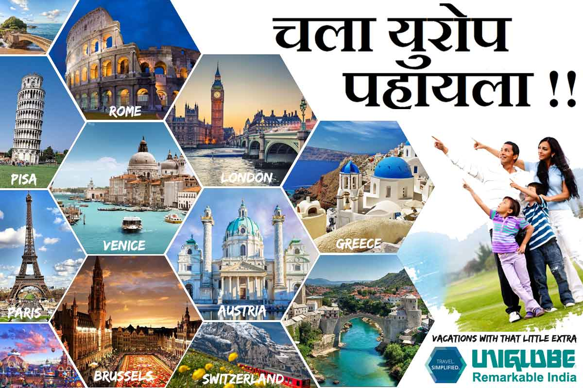 Get complete Information about Europe tours, Tourist places in Europe, Best tourist attractions and popular destinations in Europe. #Europe,#EuropeTours,#SummerHolidays2018,#TourDestination,#EuropeHolidays,#TouristPlacesEurope<br>http://pic.twitter.com/CnpQAV7Lfq