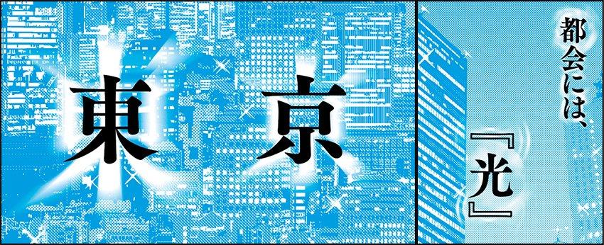 Blackstudio در توییتر En Ce Qui Concerne La Partie Lettrage Martin Repere 2 Choses Le Texte Est Applique Dans Illustrator Au Lieu D Indesign Habituellement Et Il Y A Un Sous Texte Blanc