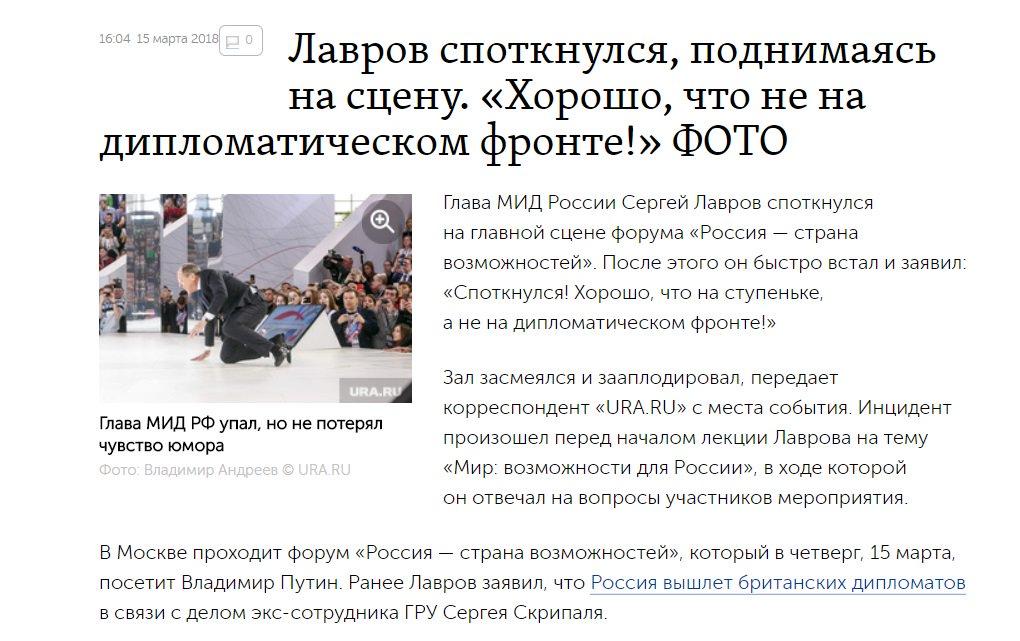 В Украине откроют четыре избирательных участка на выборы президента России, – посольство РФ в Украине - Цензор.НЕТ 4820