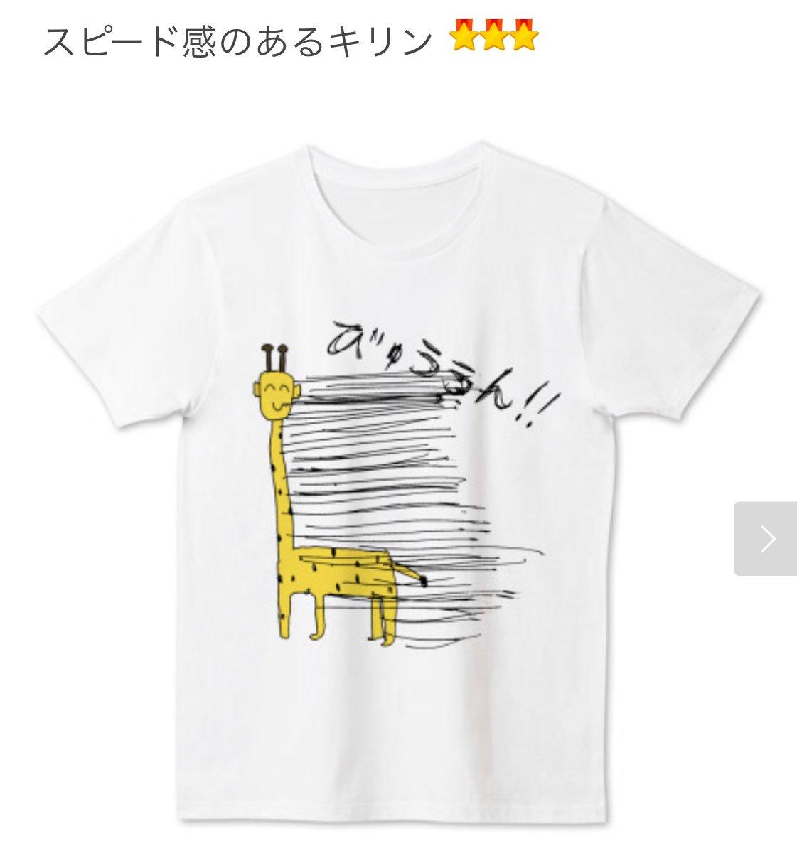 学生時代につくったTシャツ。  (https://t.co/6u2bA6u28H...