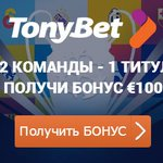 "Image for the Tweet beginning: TonyBet Sportsbetting<img src="""" width=""0"" height=""0""><img"