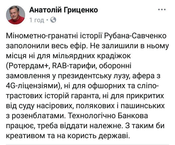 Саме в Україні сьогодні варто знімати кіно, - Порошенко на зустрічі з французьким актором Жаном Рено - Цензор.НЕТ 3792