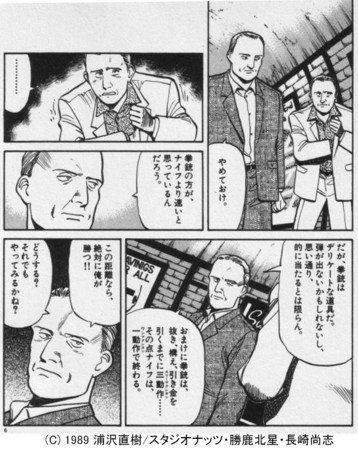 """タイプ・あ~る on Twitter: """"お..."""