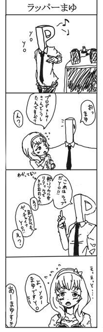 ガーボ 魚雷