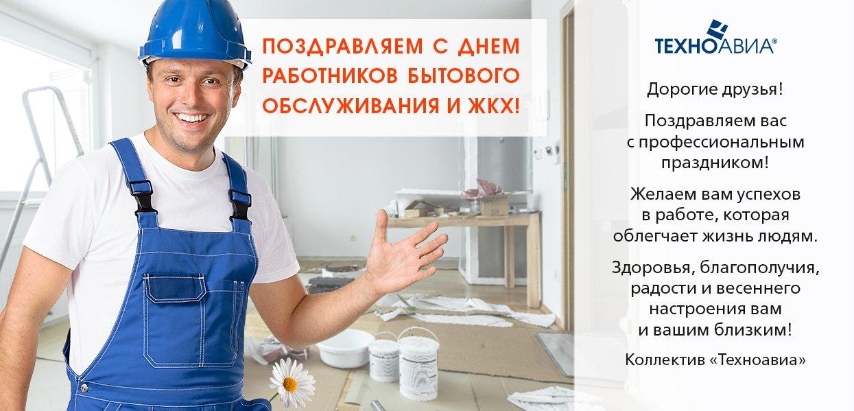 открытки на день работника бытового обслуживания ядовитые пауки