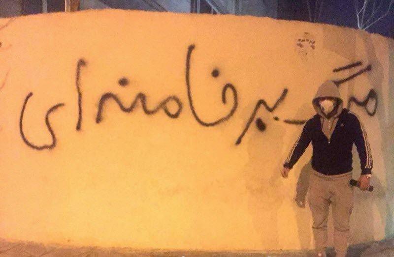 @Khamenei_fa #FreeIran #مظاهرات_ايران ht...