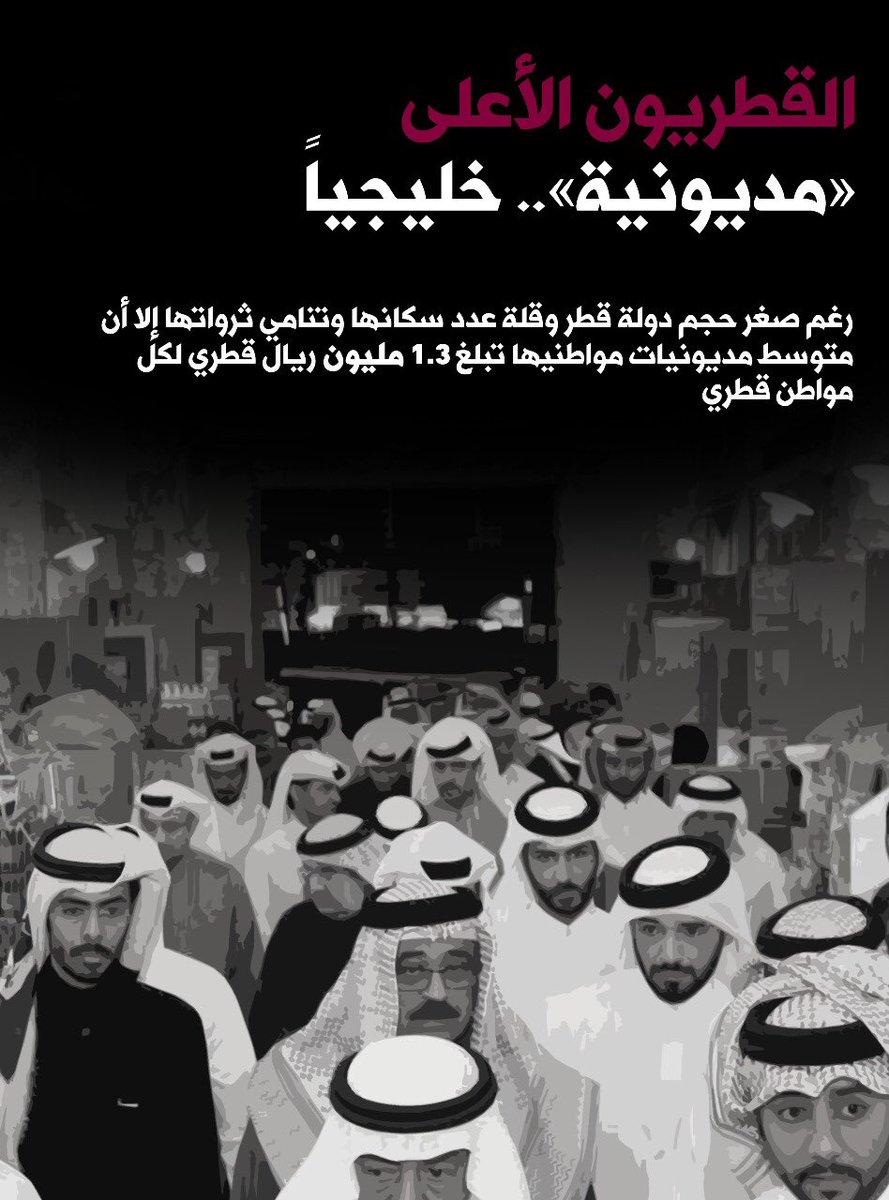 #قطر https://t.co/DFaiiixdz4