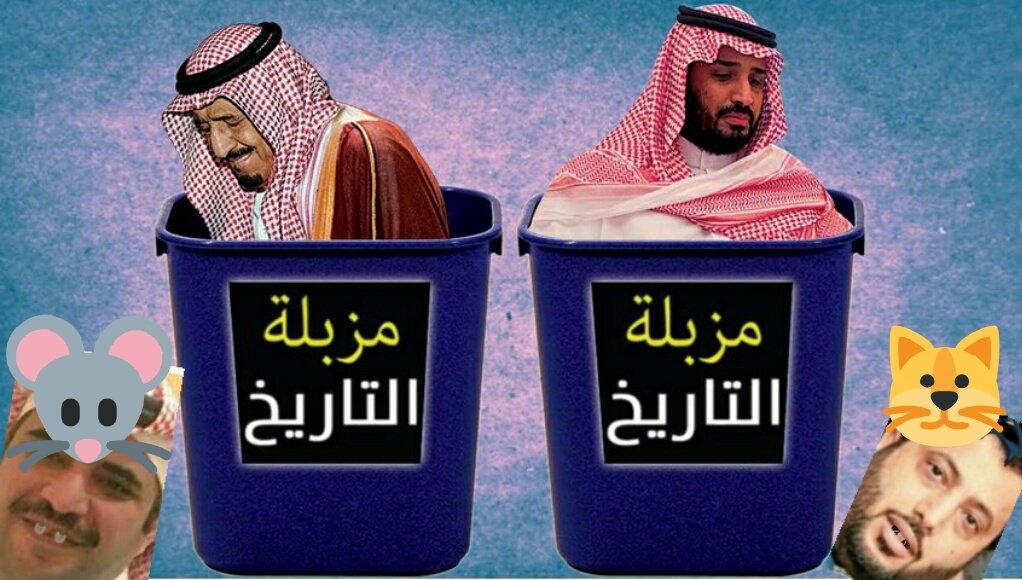 اول شي أحمي حدودك من الحوثي ...  والشعب...