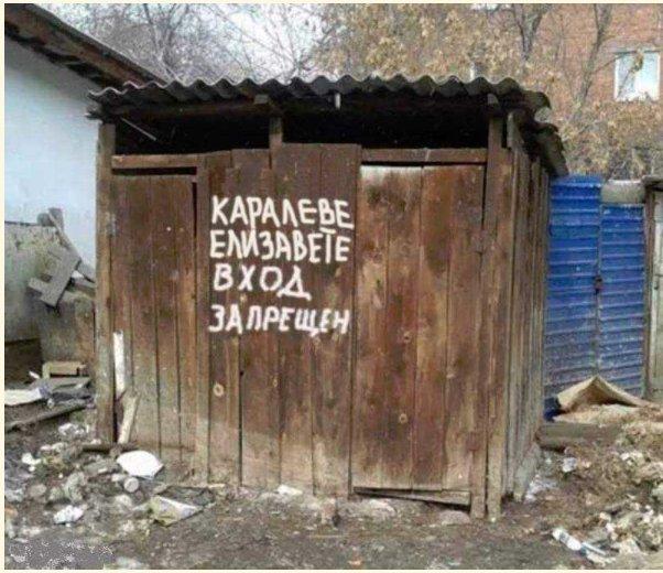 """""""Нафтогаз"""" домагатиметься арешту активів """"Газпрому"""" в Європі, - Вітренко - Цензор.НЕТ 320"""