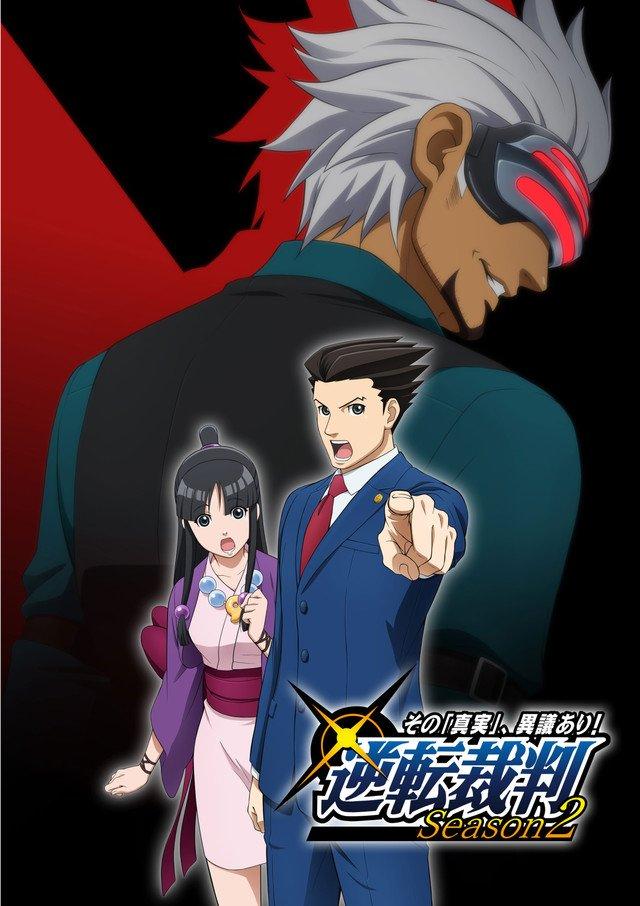 アニメ「逆転裁判」Season2の制作決定!今秋放送開始