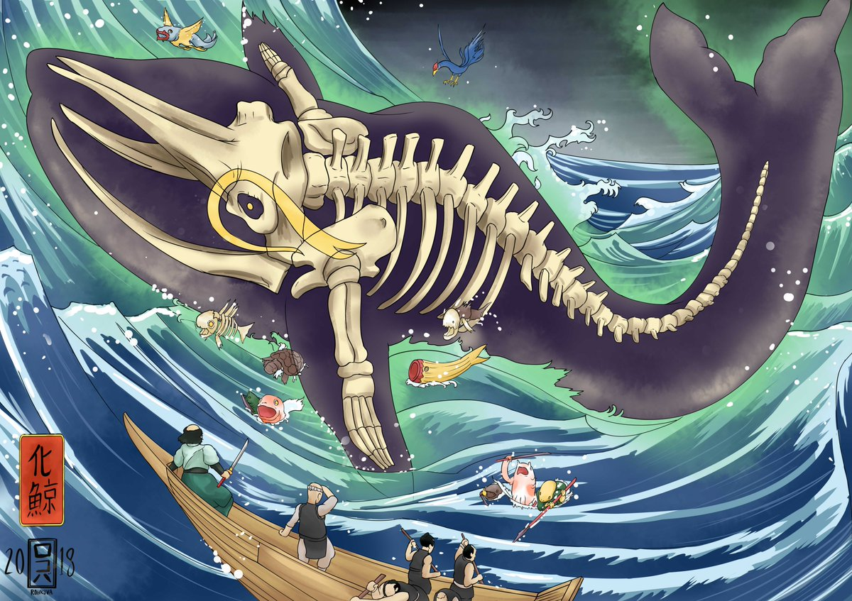 """Dread Lévi Studios auf Twitter: """"The final day of Youkai March with the new  print: The Bake-kujira! Orders for this new print will be opening up in  April. I hope you guys"""