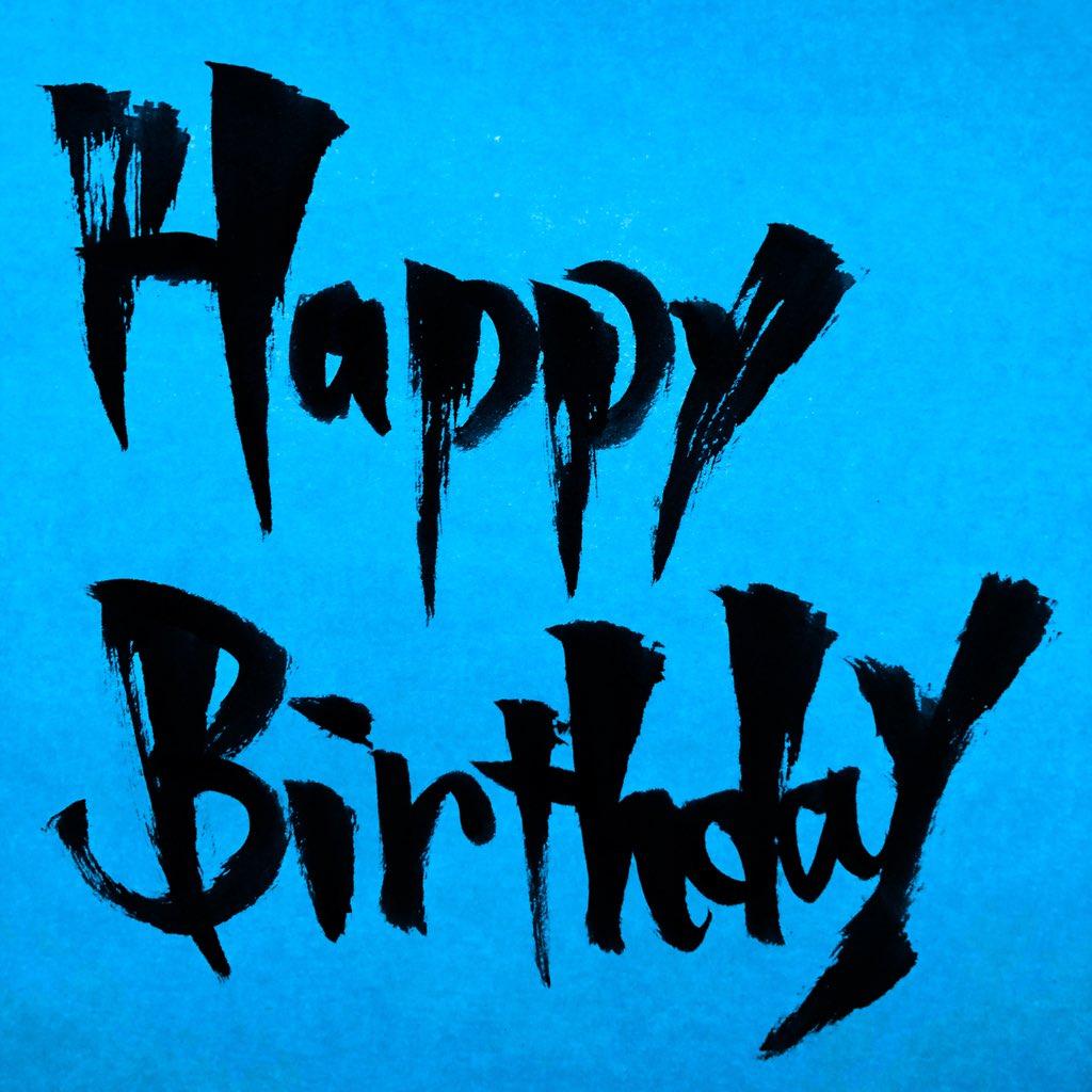 今日誕生日の貴方、おめでとう!!