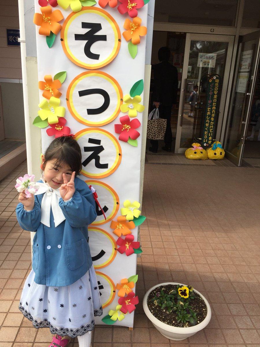 takato sasaki - Twitter