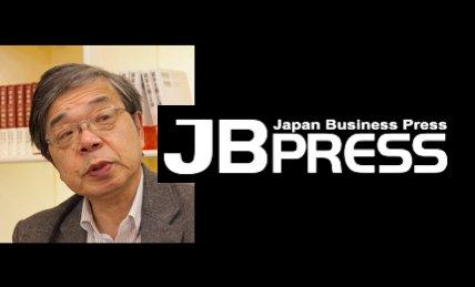 【新着記事】池田 信夫: 安倍政権を揺るがす森友文書事件の「3つの謎」