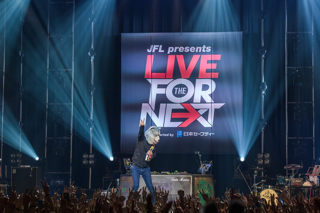JFL presents.「LIVE FOR THE NEXT」 supported by 日本セーフティ in 名古屋!  バンドテイイヨネ。 Thanks to everyone!