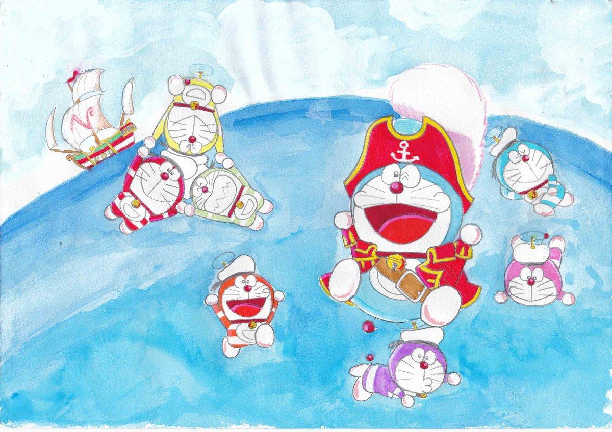 ドラえもん宝島の水彩イラスト