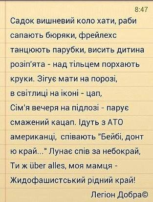 """""""Блюзнірство"""", - у МЗС прокоментували претензії Москви щодо виборів - Цензор.НЕТ 1858"""