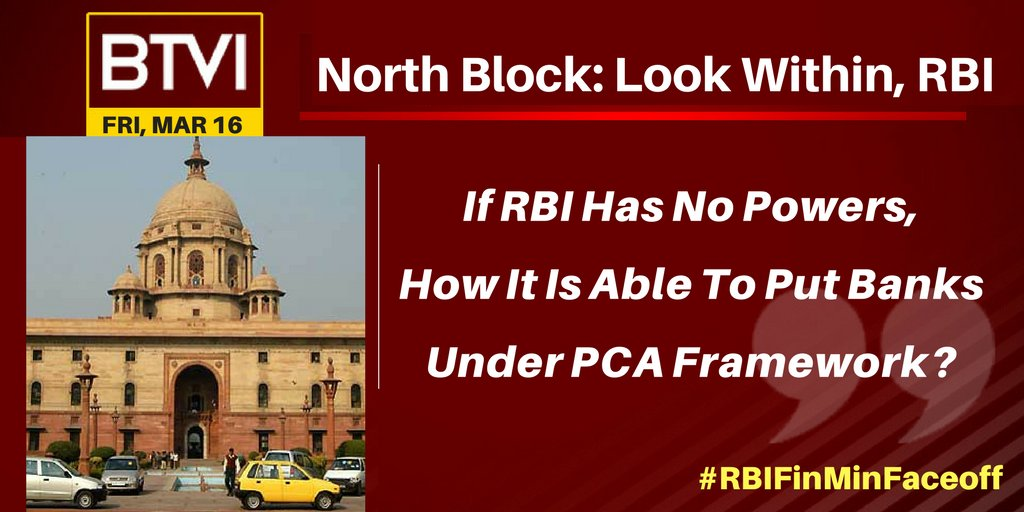 .@FinMinIndia Disappointed with #UrjitPatel  #RBIFinMinFaceoff @ 4:30 pm  #StayTuned To @BTVI