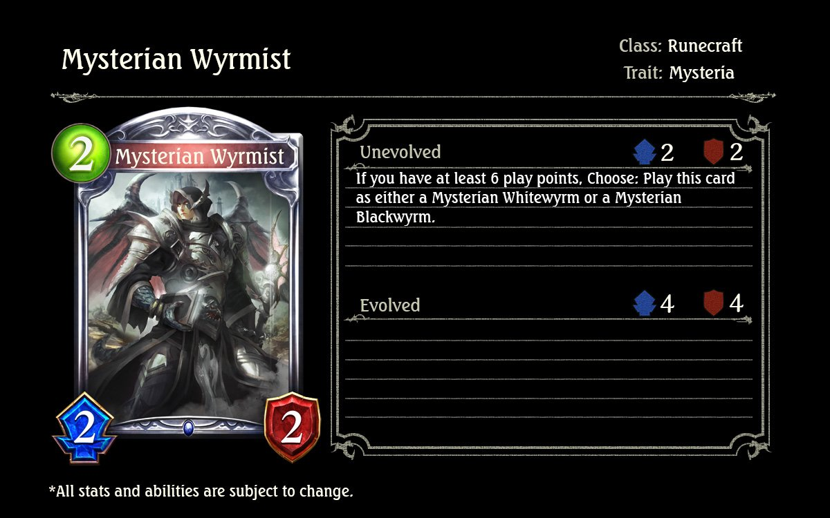 Image result for mysterian wyrmist