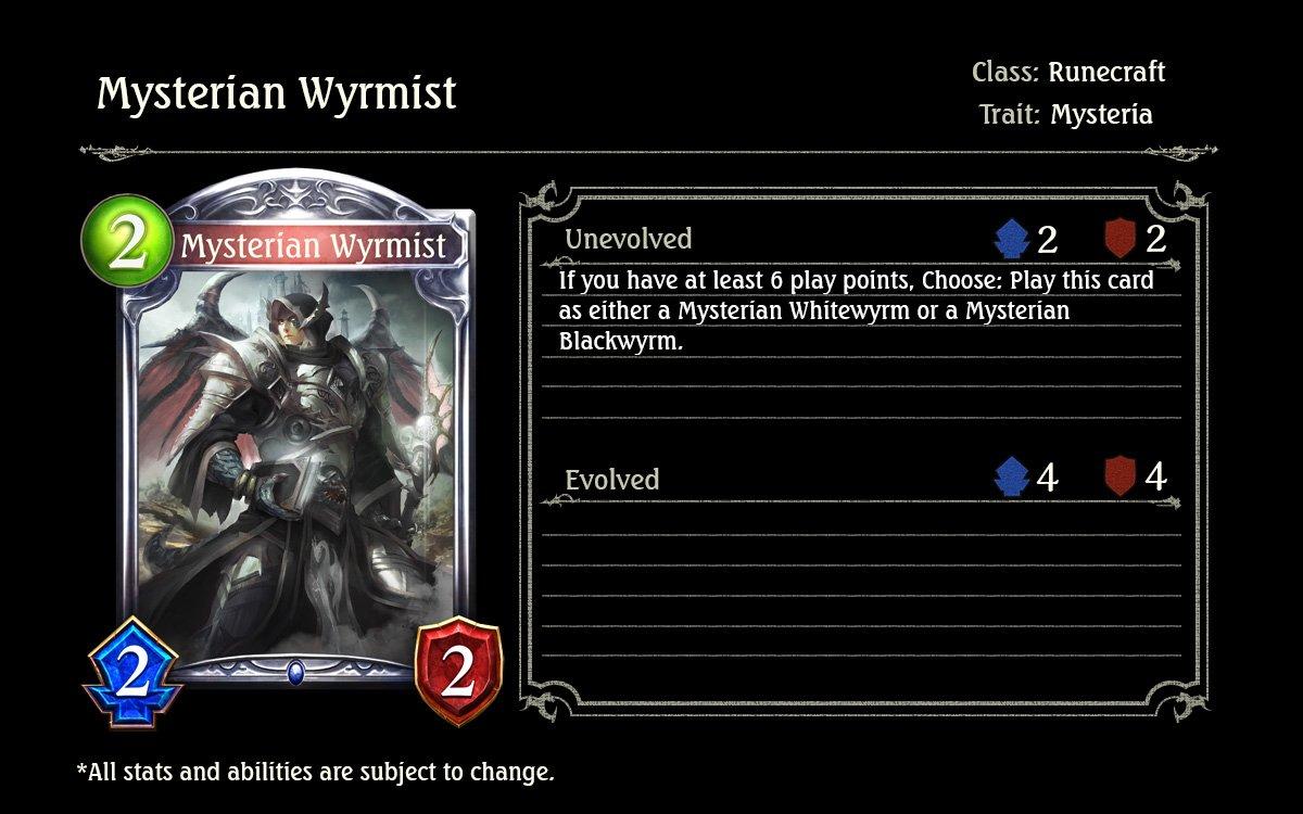 Image result for mysterian wyrmist