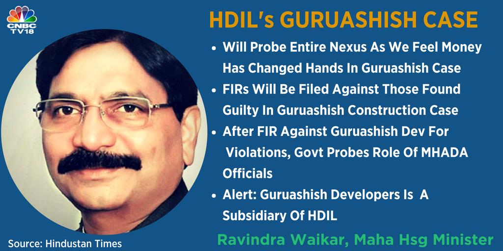 Guruashish : Latest News, Breaking News Headlines | Scoopnest
