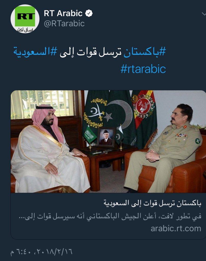 @AjelNews24 ههههههههه وتحمينا باكستان ht...