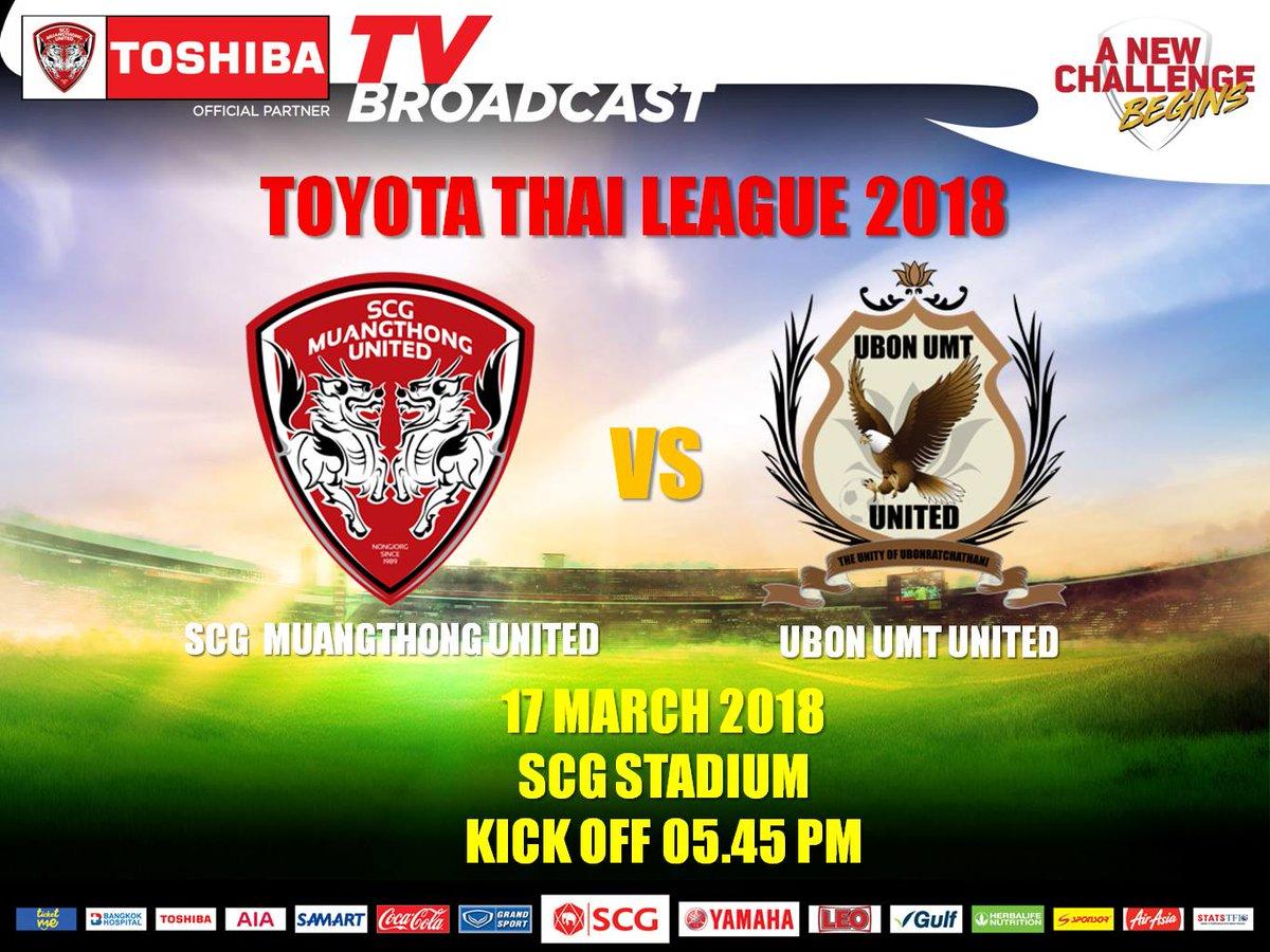 Muangthong United FC on Twitter: