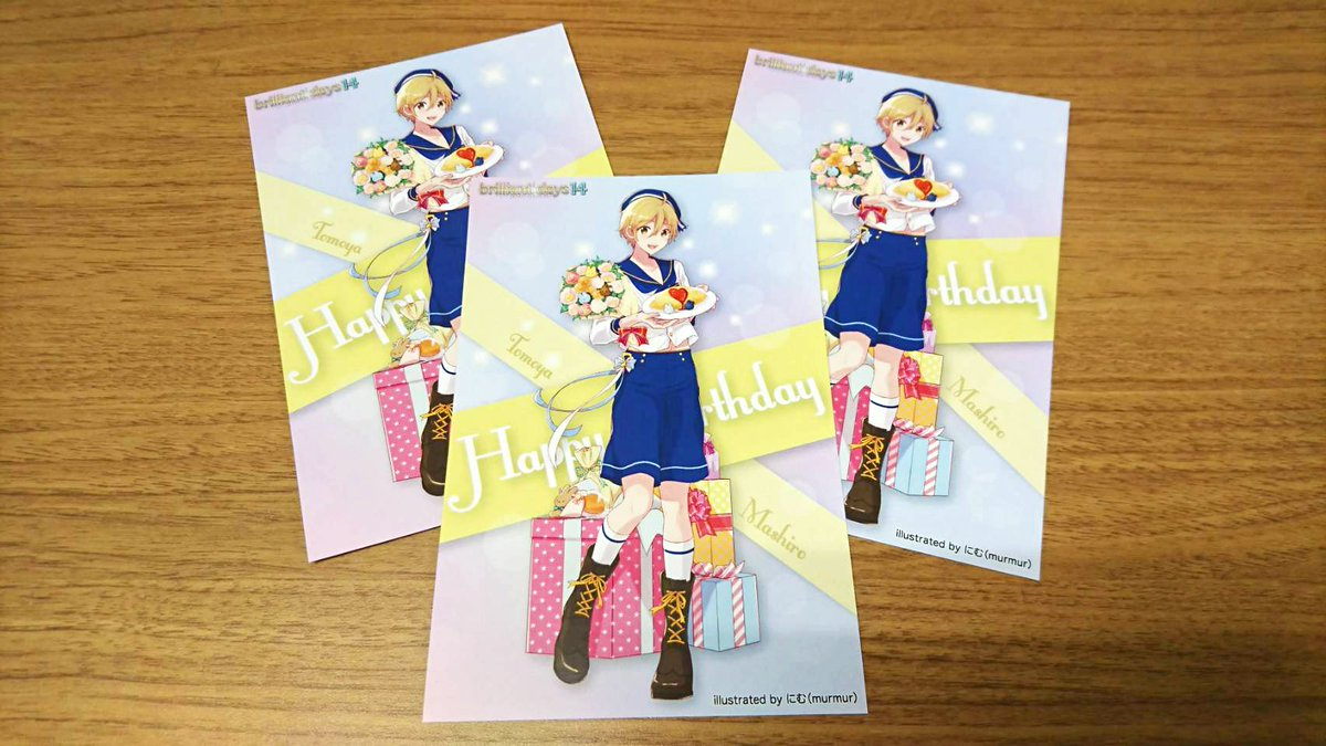 【brilliant days 14】真白友也くん特大パネルが完成しました!イベント当日お誕生日コーナーで撮影可能です。素敵なイラストポストカードも配布します!3月25日、是非実物を見に来てくださいね!