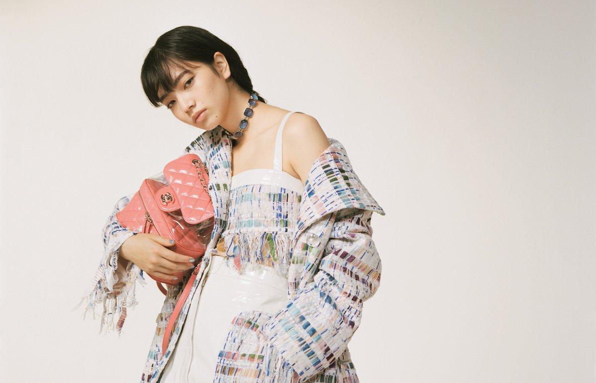 Nana Komatsu embodies the spirit of the #CHANELSpringSummer 2018 collection for @frau_tw magazine.