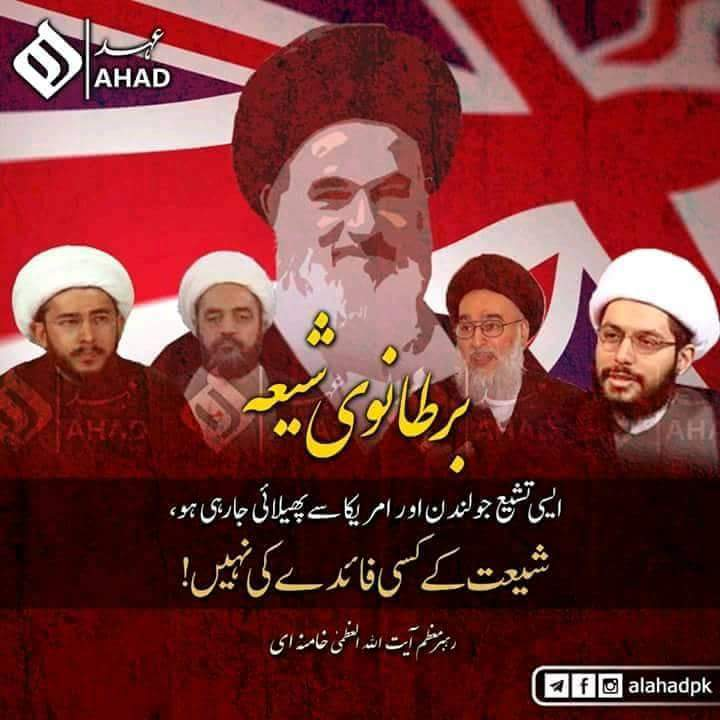 #stopMi6Shia #Mi6Shia https://t.co/nOrXD...