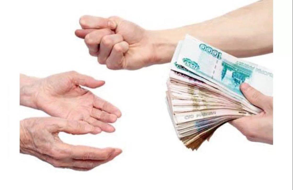 можно ли сегодня занимать деньги в долг