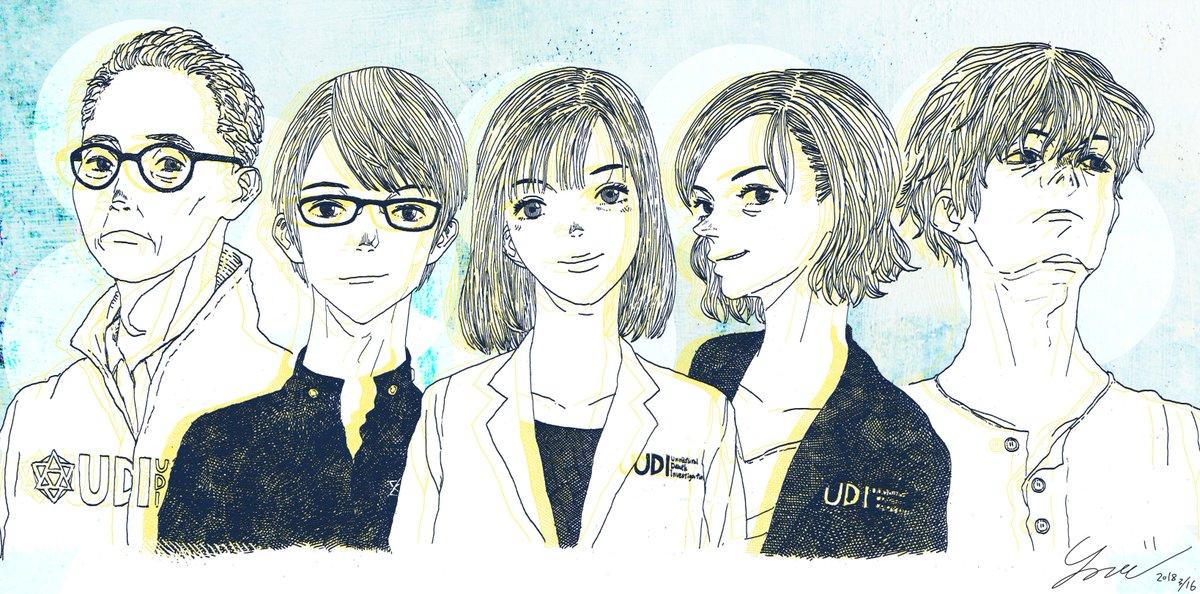 アンナチュラル、今夜10時から最終回です。こんな素晴らしい作品に関われたことが本当に嬉しいです。UDIラボメンバー描きました。どうか最後までよろしくお願いします。   #アンナチュラル #Lemon