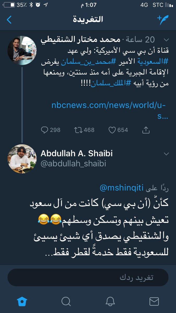 لكن الشباب السعودي الآن يتعامل مع #الاخو...